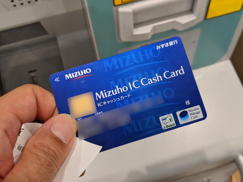 いなげや クレジット カード いなげやの支払方法やお得情報(電子マネー・ポイント・クレジットカー...